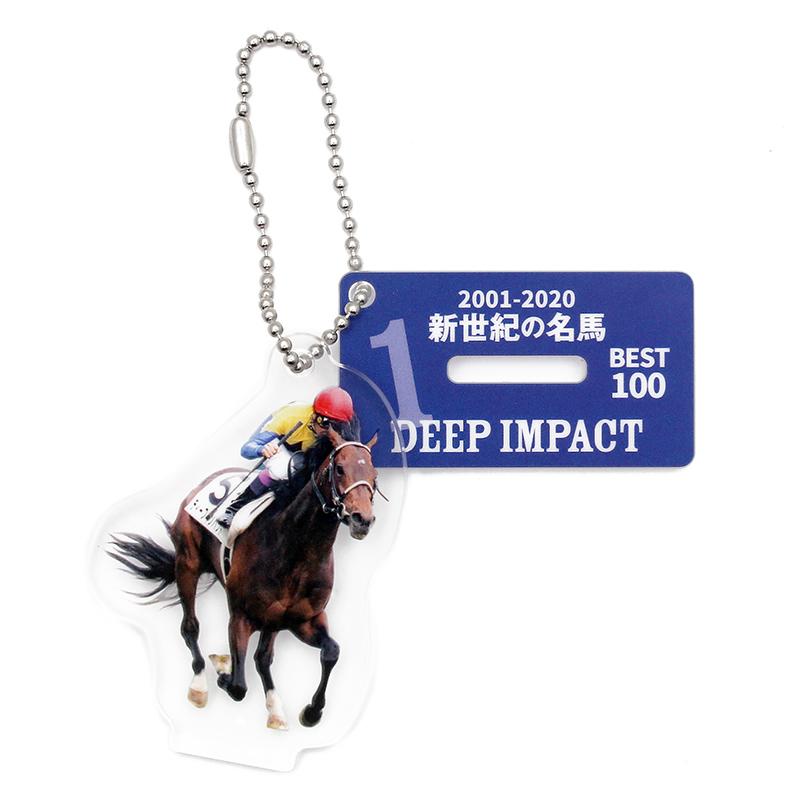 21優駿 100名馬アクリルスタンドフィギュア コンプリートBOX