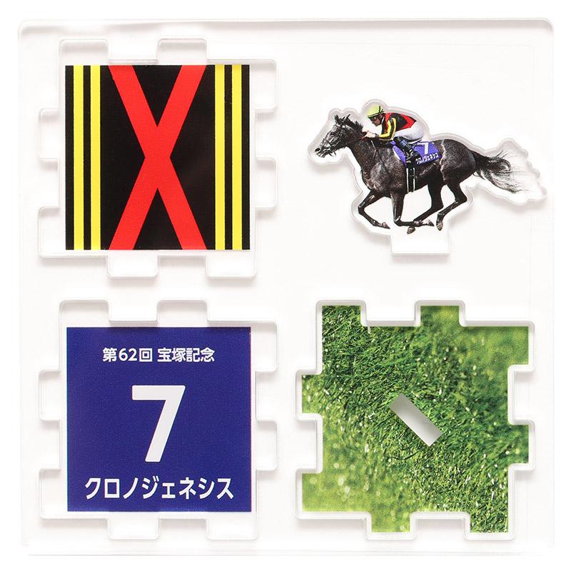 G�アクリルパズルプレート【'21宝塚記念】