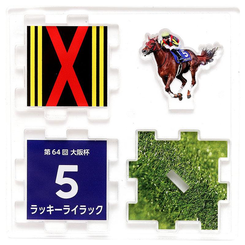 G�アクリルパズルプレート【'20大阪杯】