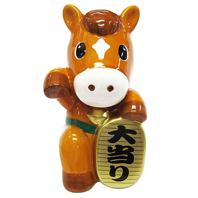 招き馬貯金箱【ブラウン】