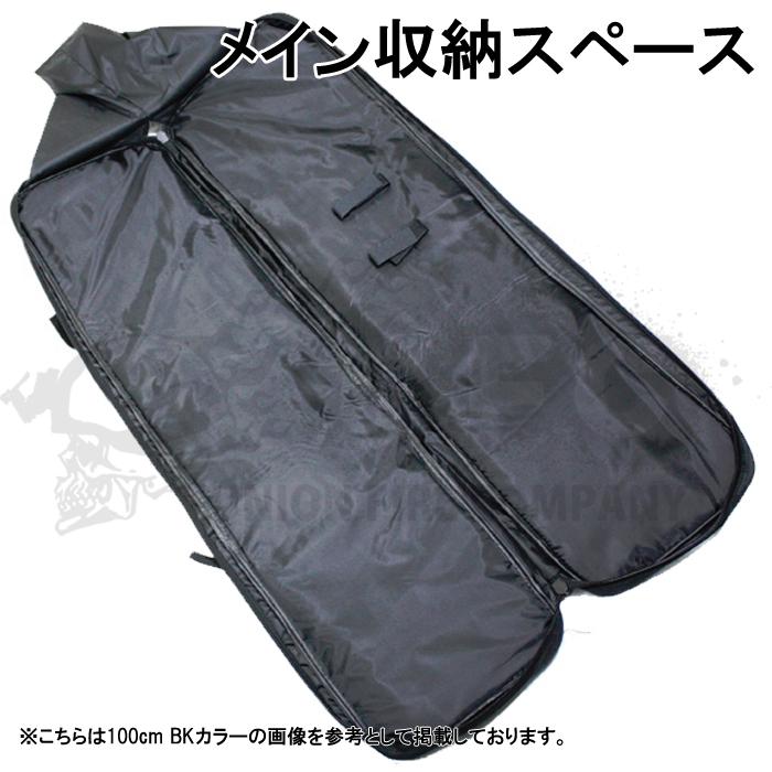 【歳末セール】ダブルガンケース 85cm