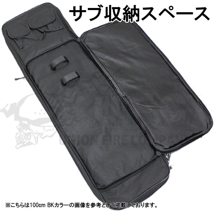 【限定特価】ダブルガンケース 100cm