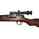 【入荷予約】S&T 九七式狙撃銃 エアーコッキング ライフル