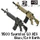 S&T M933 スポーツライン G3電動ガン