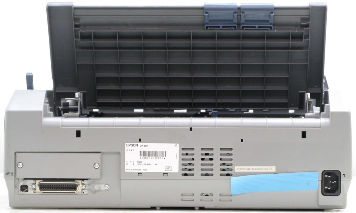 L-331/EPSON VP-880■ドットインパクトプリンター#1