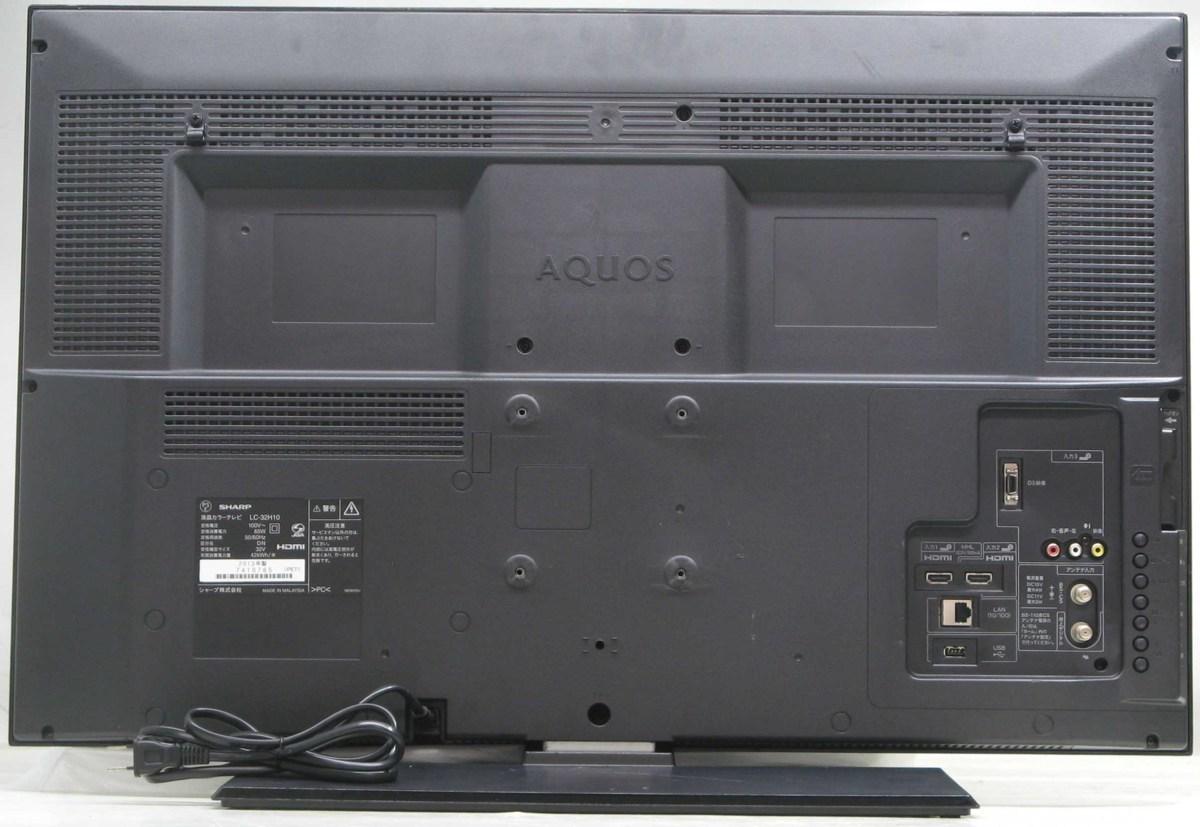 QT-75/SHARP AQUOS LC-32H10 地上デジタル32インチ液晶テレビ 【中古 液晶テレビ】