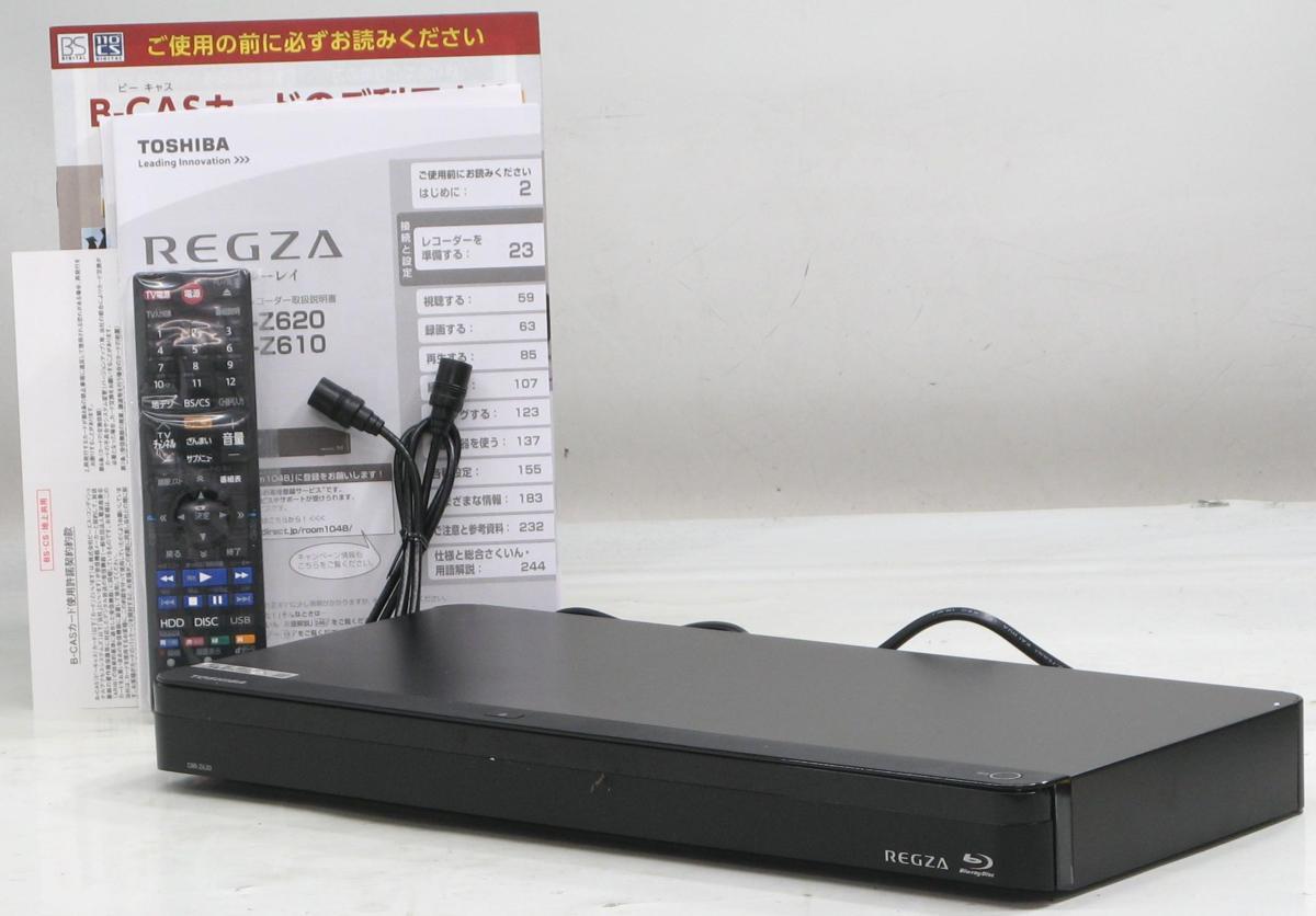 QB-13/東芝 REGZA DBR-Z620■HDD1TB/3D対応ブルーレイレコーダー#1