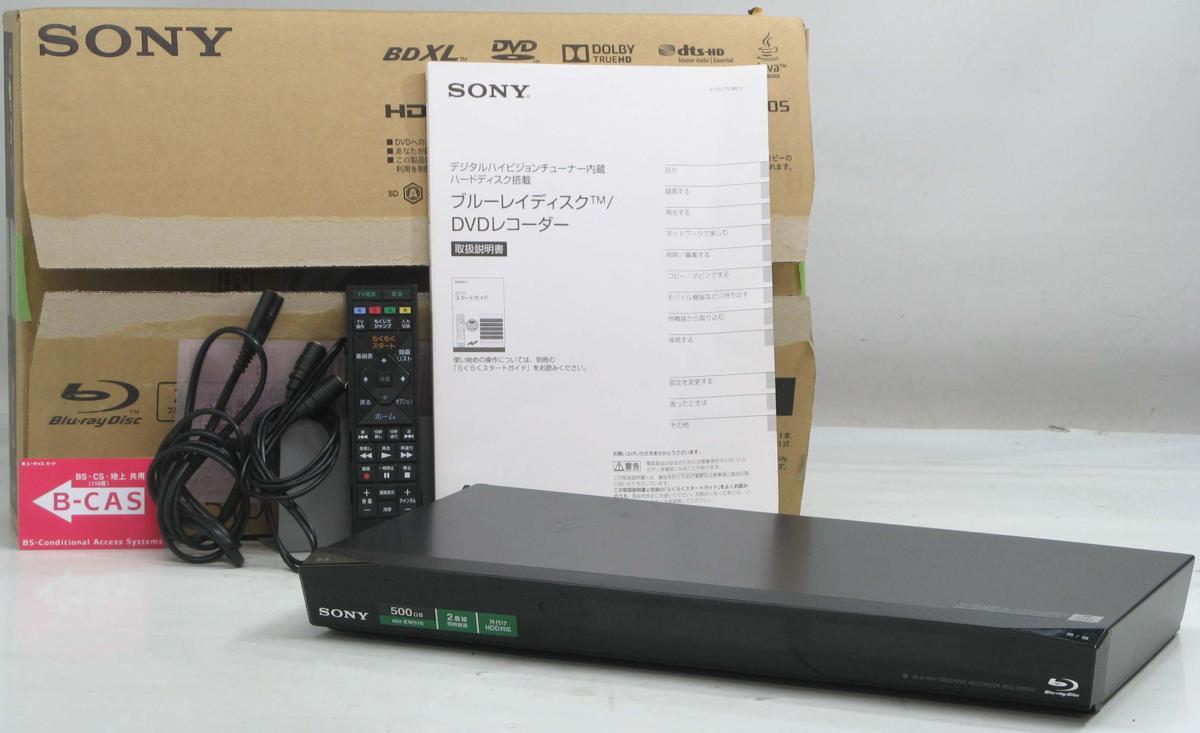 QB-15/SONY BDZ-EW510■HDD500GB/ブルーレイディスク・DVDレコーダー