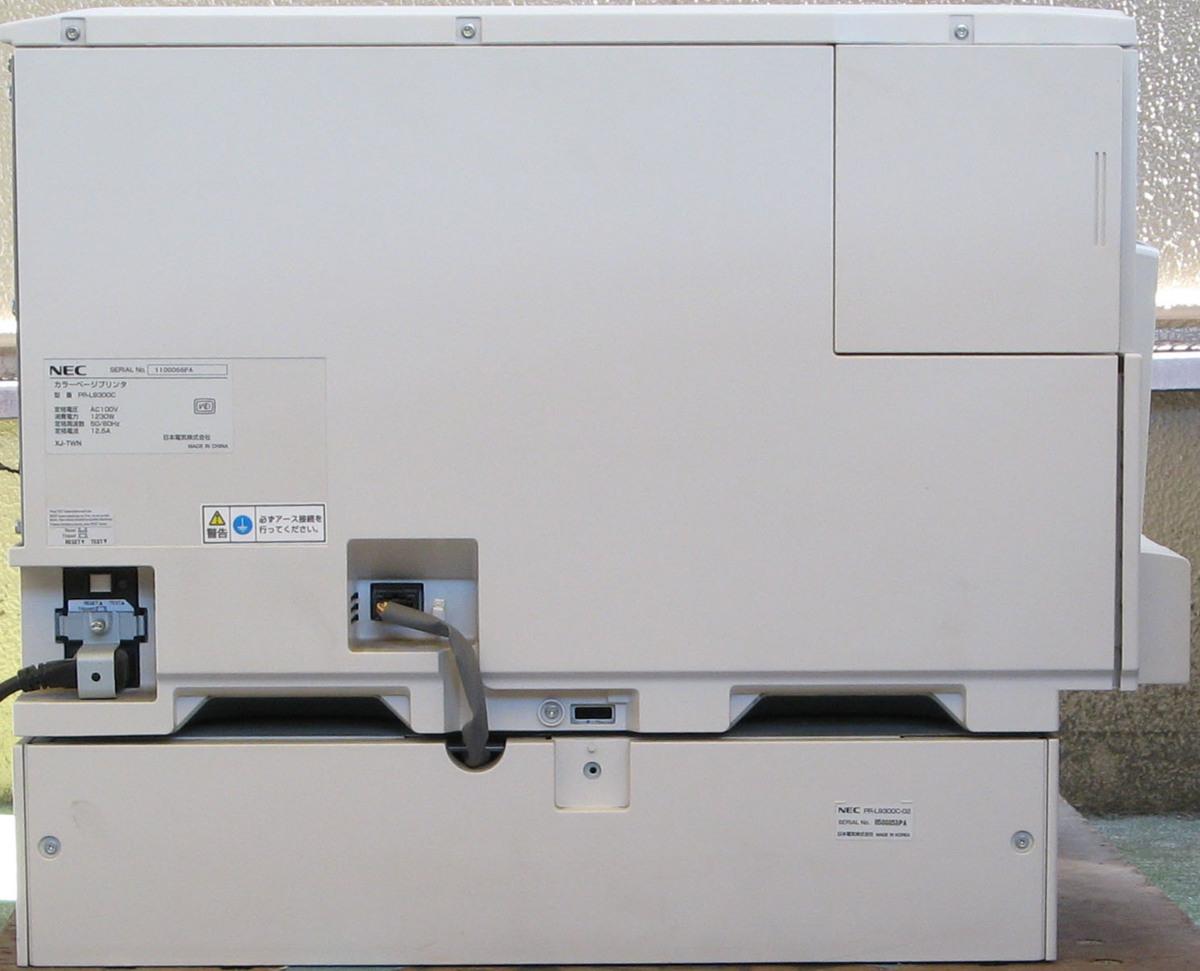 L-339/NEC MultiWriter 9300C PR-L9300C■A3カラーレーザープリンター#1