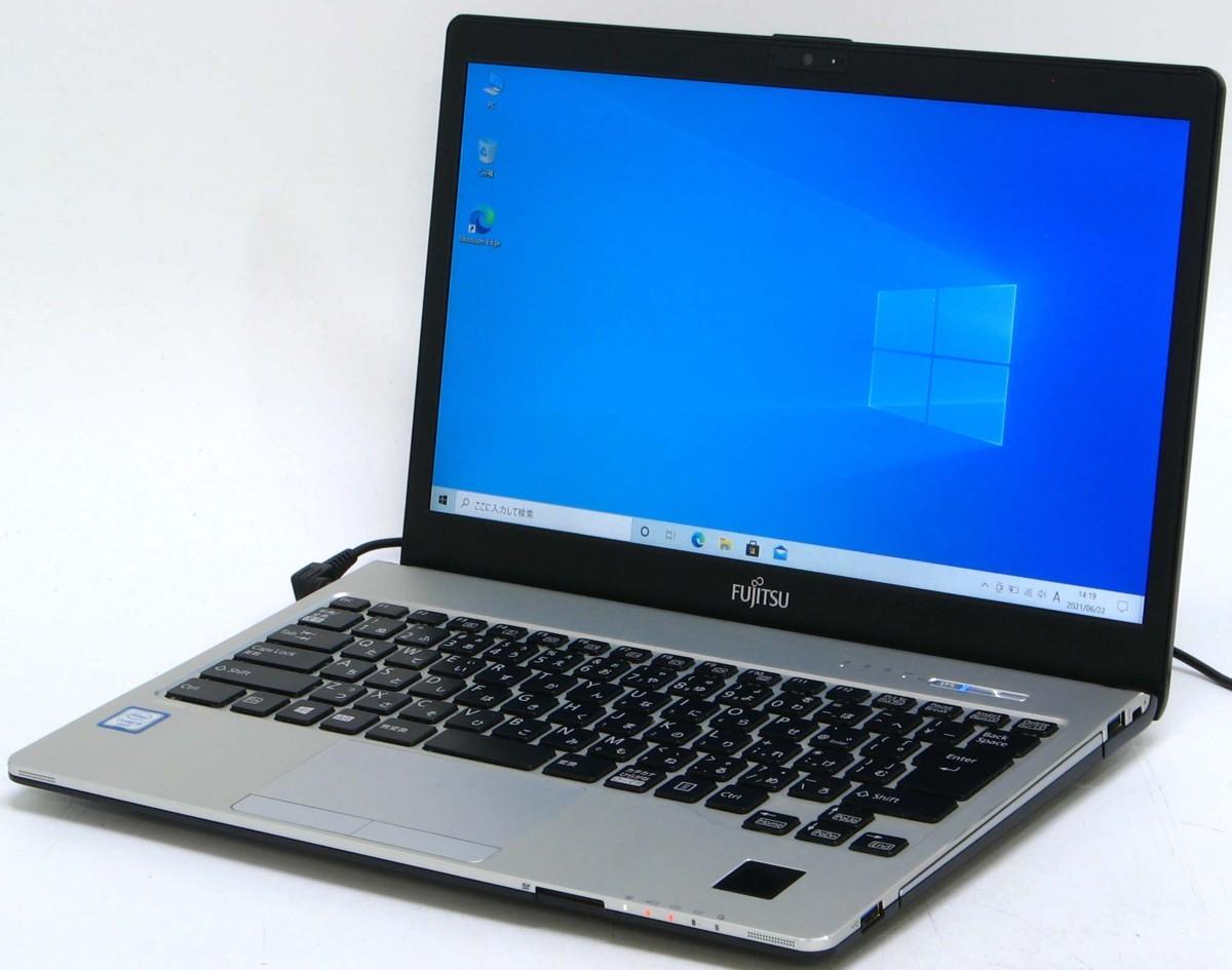 A2-9135/富士通 Lifebook S936/P FMVS06022 Corei5 第6世代 メモリ 4GB SSD 256GB Windows 10 中古 ノートパソコン #1