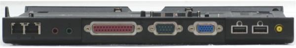 X-229/Lenovo UltraBase X6+DVD-ROM 42W3107