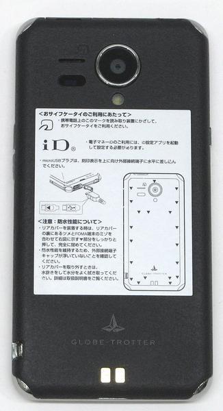 JD-31/富士通 docomo with series F-12C docomo [Black]スマートフォン 携帯電話#1