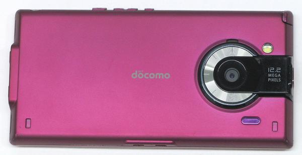 JD-33/東芝 REGZA Phone T-01C docomo [メロウボルドー]スマートフォン 携帯電話#1