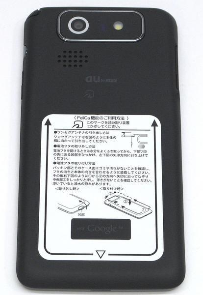 JA-1/京セラ DIGNO ISW11K au [グラファイトブラック]/美品/スマートフォン 携帯電話#1
