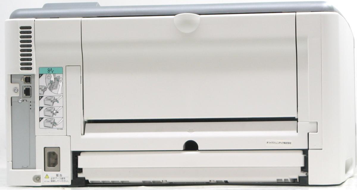 L-314/Canon Satera LBP3980■A3モノクロレーザープリンタ/LAN#1