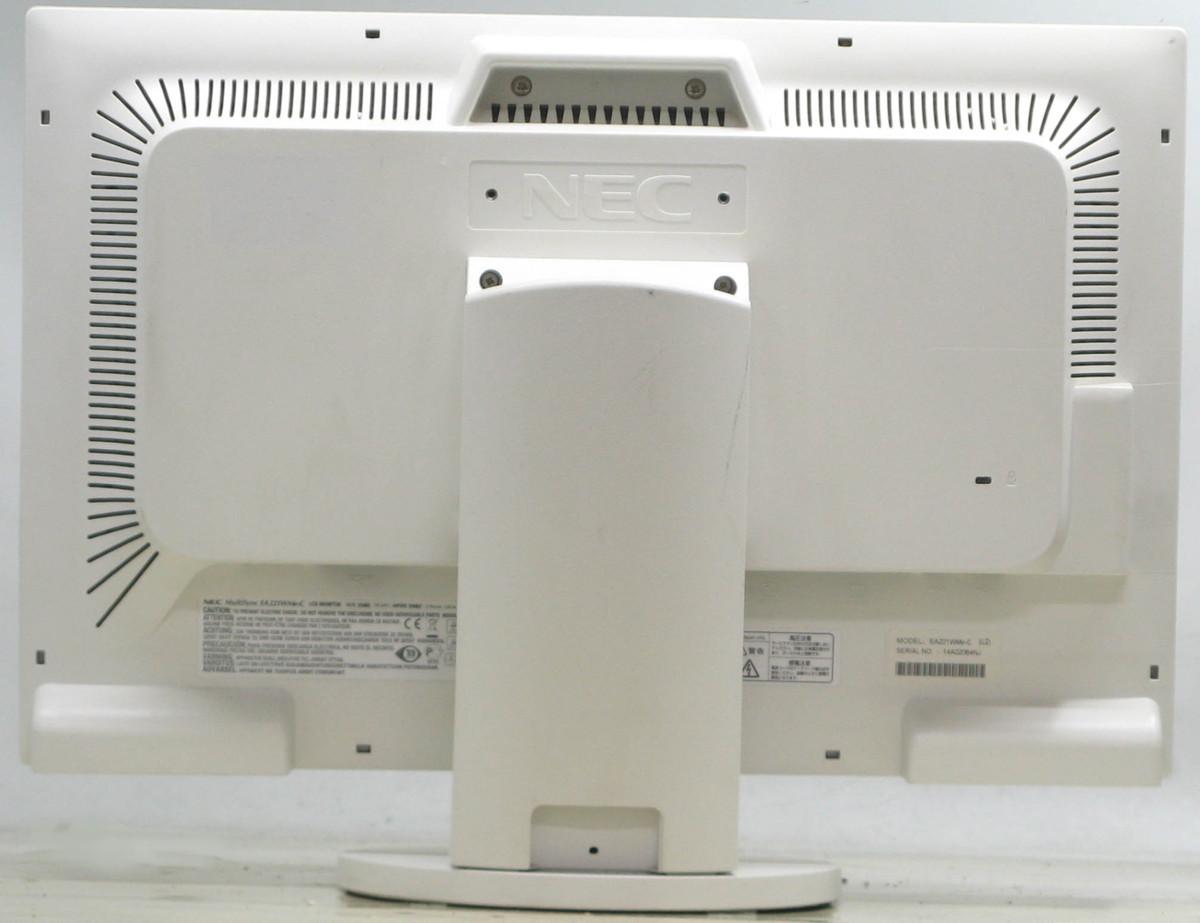 O-3387/NEC EA221WMe-C 22インチTFT液晶モニター■#1