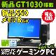 B5-3514/DELL 【新品SSD240GB】 Optiplex 7050-6700SF■23液晶セット 第6世代 Corei7 【HDMI出力端子】 【ゲーミングPC】 GeForce GT1030