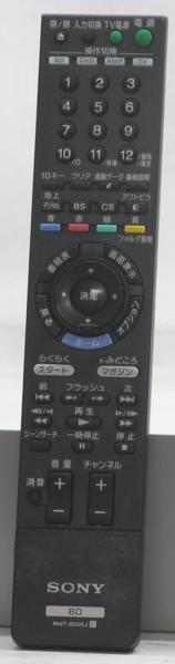 QB-12/SONY BDZ-RX50■HDD500GB/ブルーレイディスク・DVDレコーダー