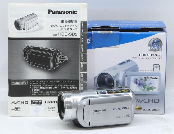 QV-7/Panasonic HDC-SD3-S ■デジタルハイビジョンビデオカメラ