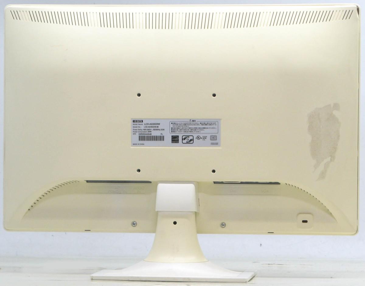 O-4046/IODATA LCD-AD202X ■ 液晶モニター 20インチワイド #2