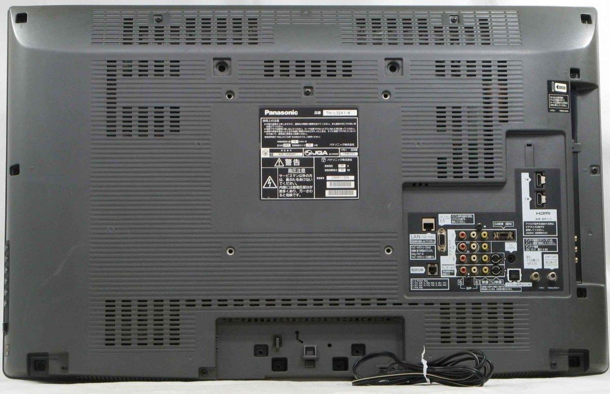 QT-91/Panasonic VIERA TH-L32X1 ■ 地上デジタル 32インチ 液晶テレビ 【中古 液晶テレビ】