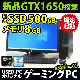 B5-3994/DELL 【新品SSD500GB】 Optiplex 7050-6700SF■23液晶セット 第6世代 Corei7 【HDMI出力端子】 【ゲーミングPC】 新品GeForce GTX1650