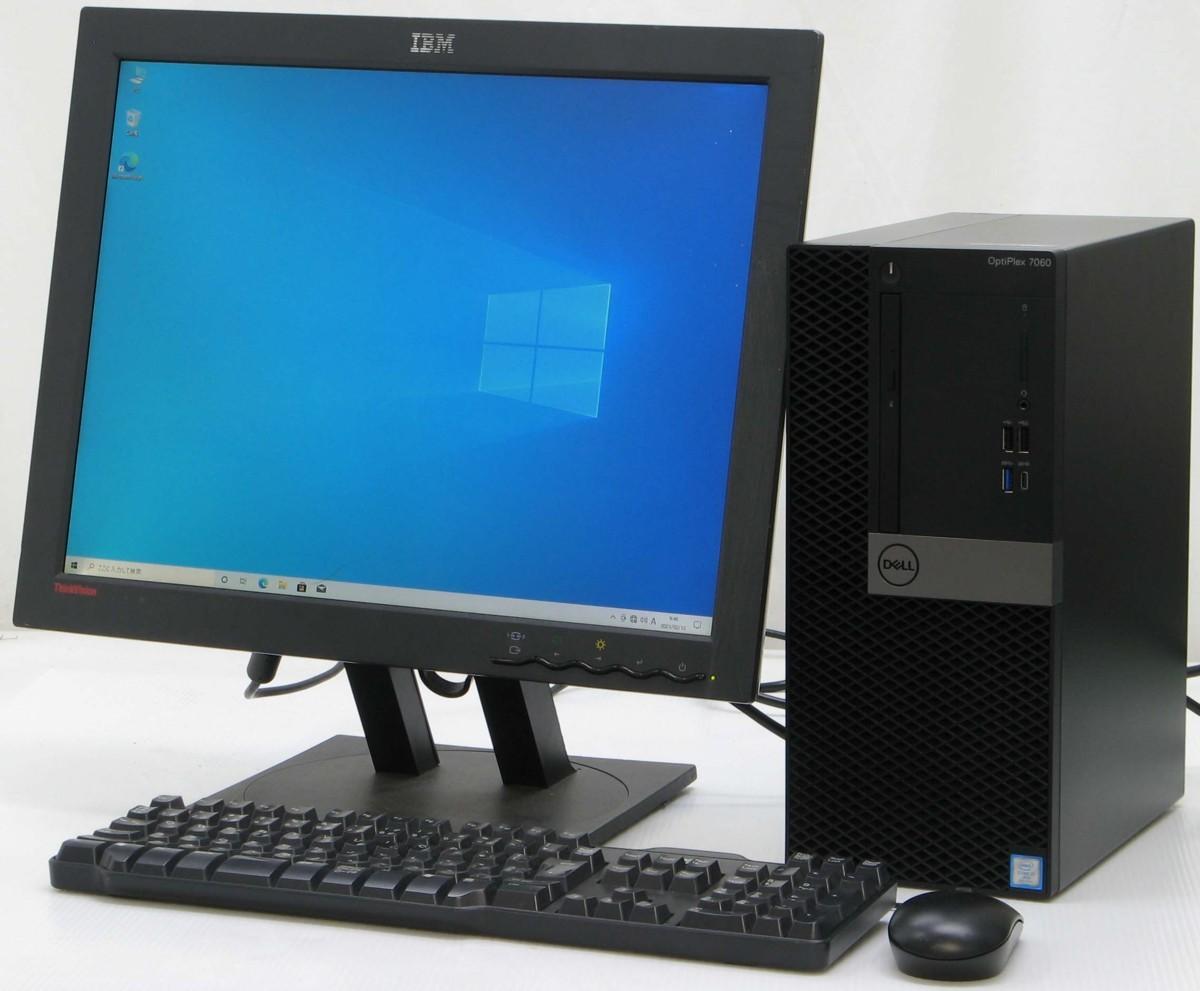 B5-5527/DELL Optiplex 7060-8700MT Corei7 第8世代 メモリ 16GB 新品SSD 512GB 新品GeForce GTX1650 20液晶セット Windows 10 中古 ハイスペックゲーミングPC