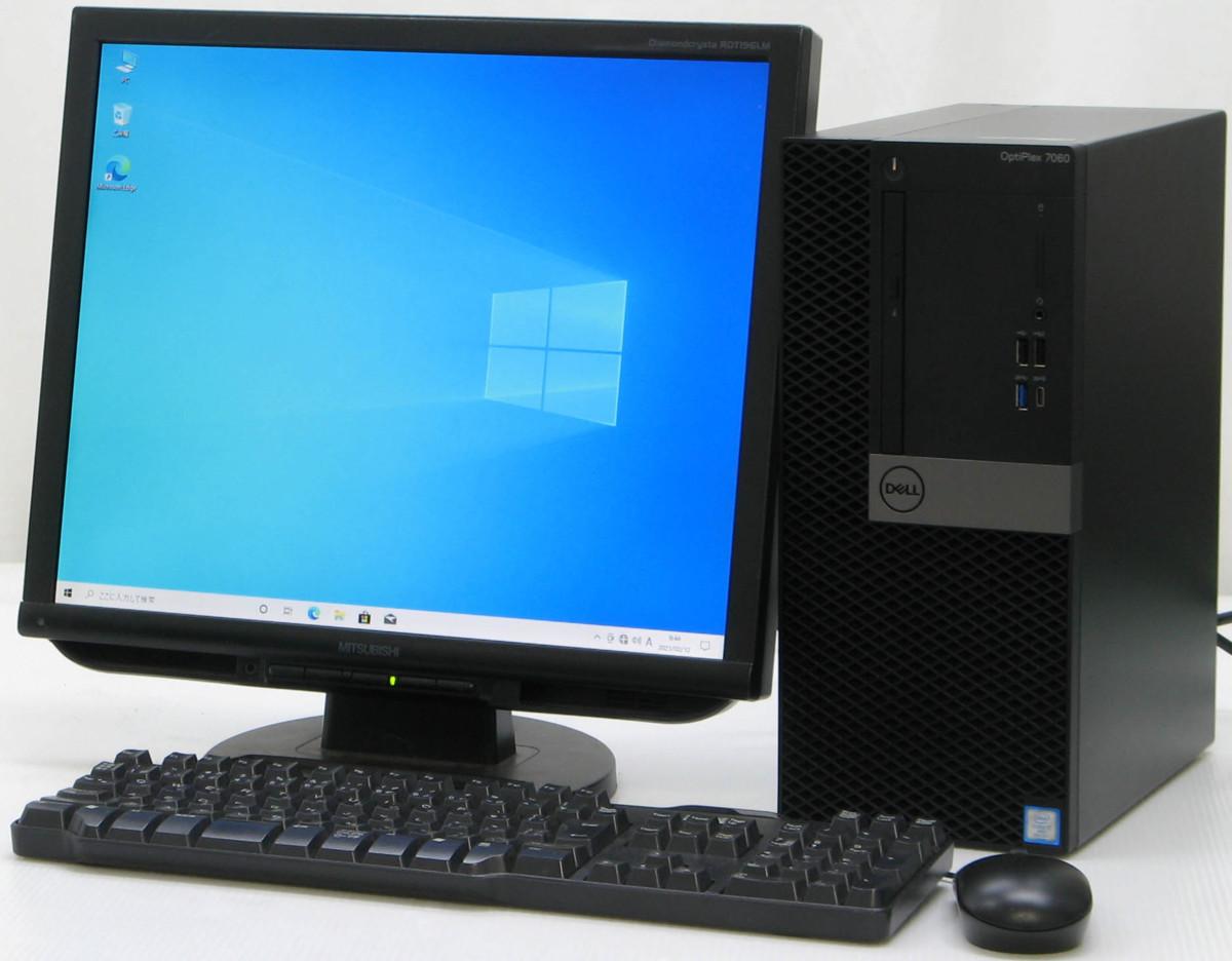 B5-5530/DELL Optiplex 7060-8700MT Corei7 第8世代 メモリ 16GB 新品SSD 512GB 新品GeForce GTX1650 19液晶セット Windows 10 中古 ハイスペックゲーミングPC