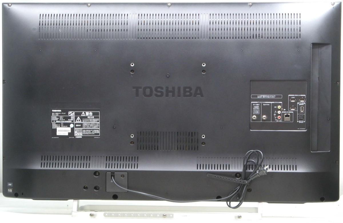 QT-86/東芝 REGZA 42J8■42インチ地デジ液晶テレビ■#1