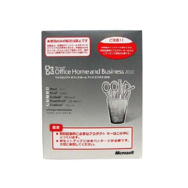 G-30/【オフィスソフト】Microsoft office 2010 Home and Business OEM版+ジャンクメモリ