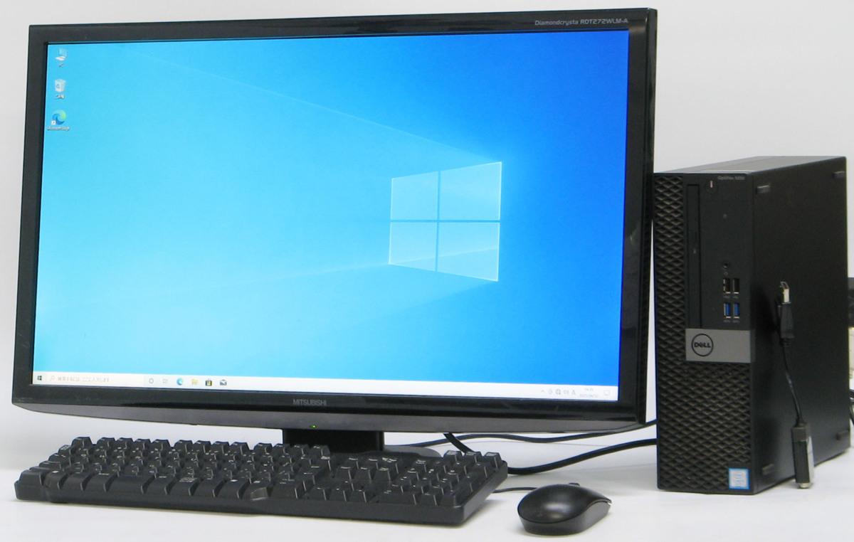 B5-5836/DELL Optiplex 5050-7600SF Corei5 メモリ 4GB HDD 500GB 27インチ 液晶セット Windows 10 中古 デスクトップパソコン