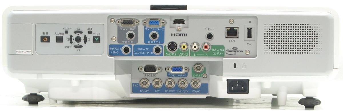P-126/EPSON EB-G5950 ■プロジェクター/5200ルーメン #1