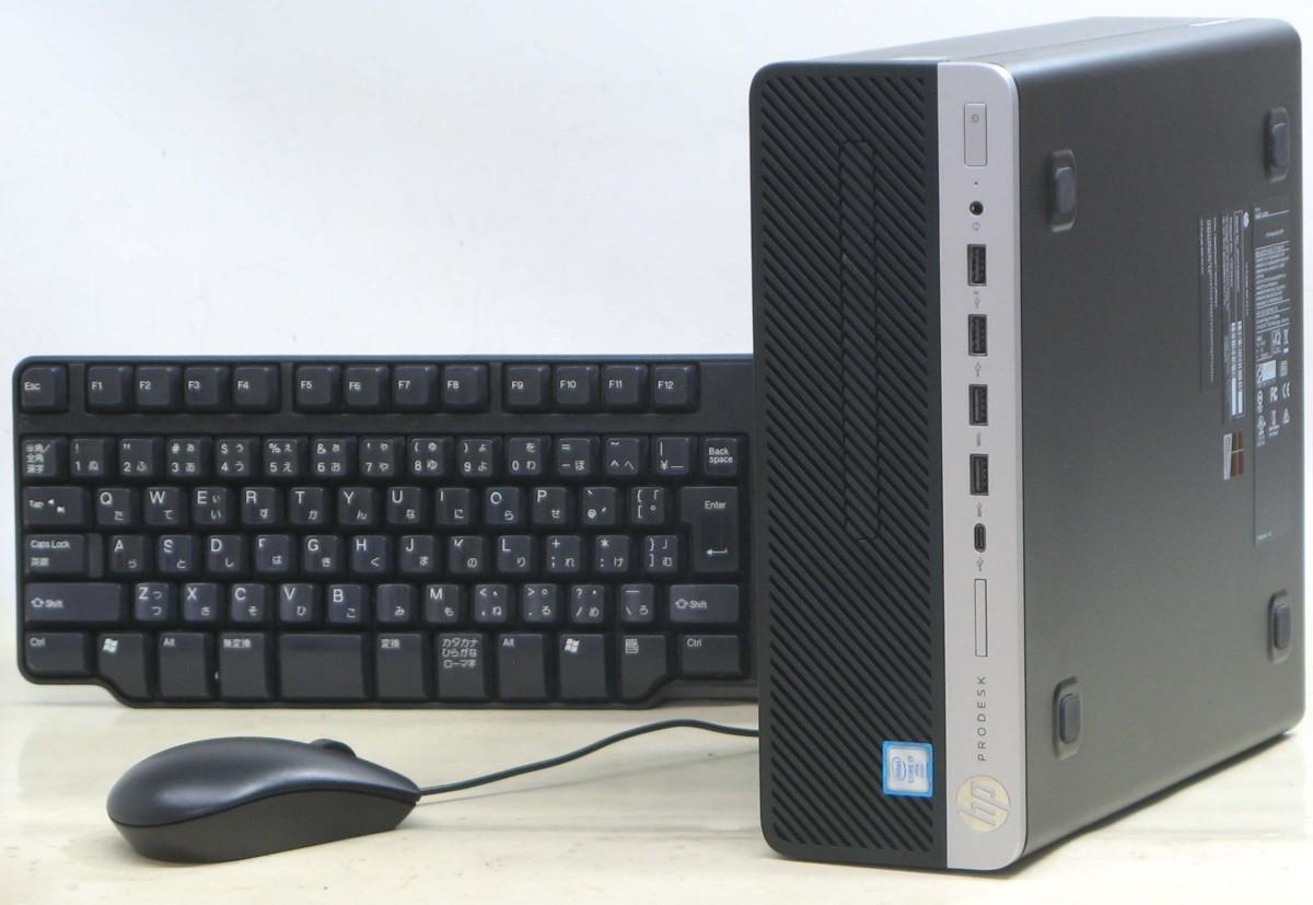 B5-4772-8/HP Prodesk 600 G3 SFF 6700 Corei7