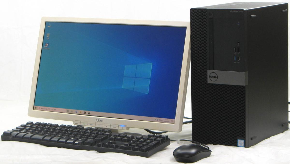 B5-4964/DELL Optiplex 7050-7700MT Corei7 メモリ 8GB 新品SSD 500GB 新品GeForce GTX1650 20インチワイド液晶セット Windows 10 中古 ゲーミングPC