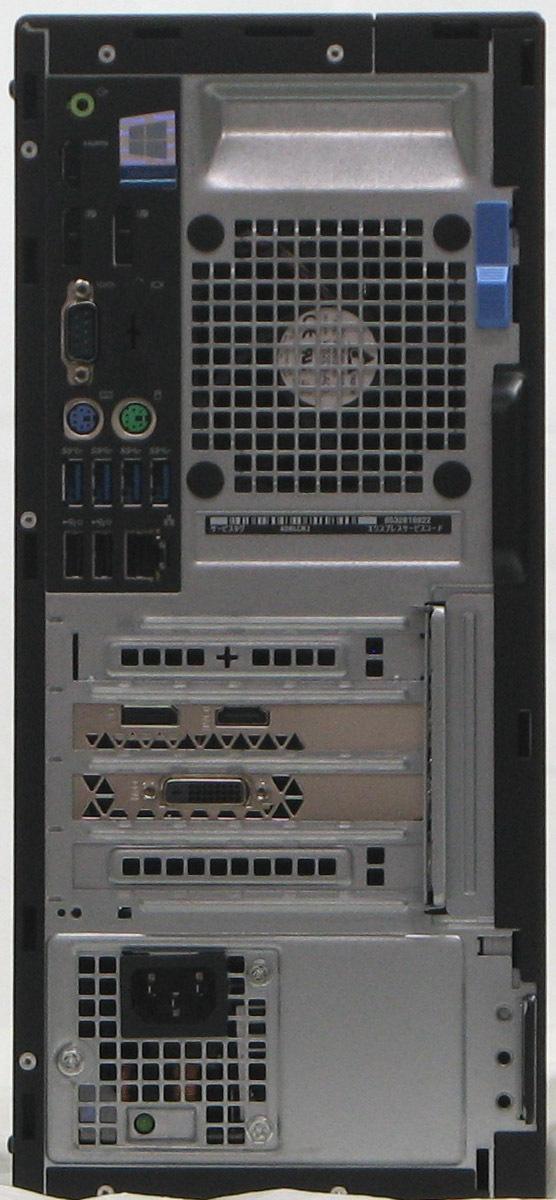 B5-4966/DELL Optiplex 7050-7700MT Corei7 メモリ 8GB 新品SSD 500GB 新品GeForce GTX1650 19インチワイド液晶セット Windows 10 中古 ゲーミングPC