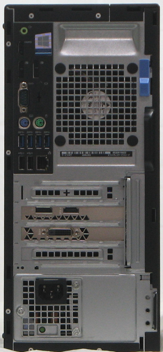 B5-4967/DELL Optiplex 7050-7700MT Corei7 メモリ 8GB 新品SSD 500GB 新品GeForce GTX1650 20インチ液晶セット Windows 10 中古 ゲーミングPC