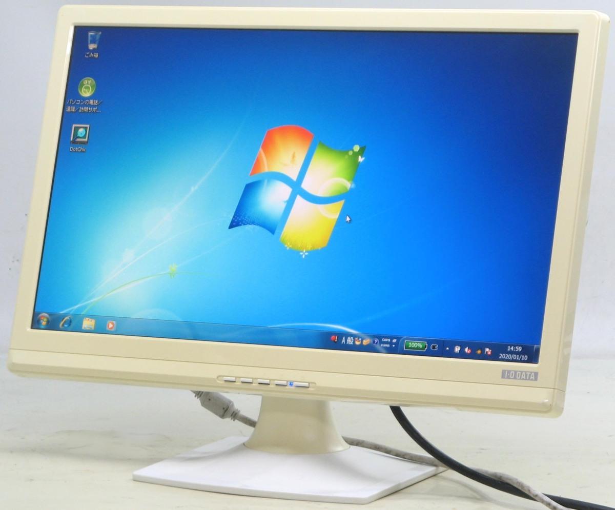 LCD-AD202X 20インチTFTワイド液晶モニター■#8