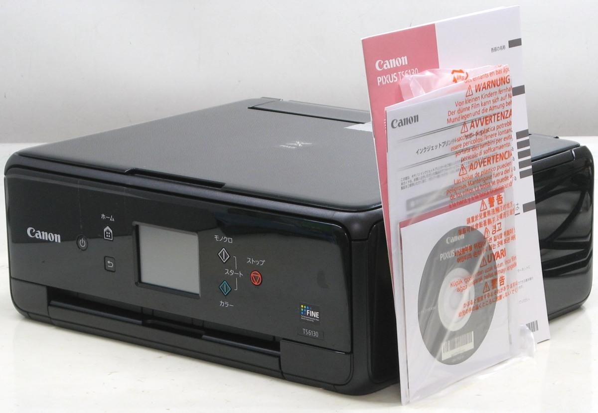 L-324/Canon Pixus TS6130■A4インクジェットプリンター/無線#1