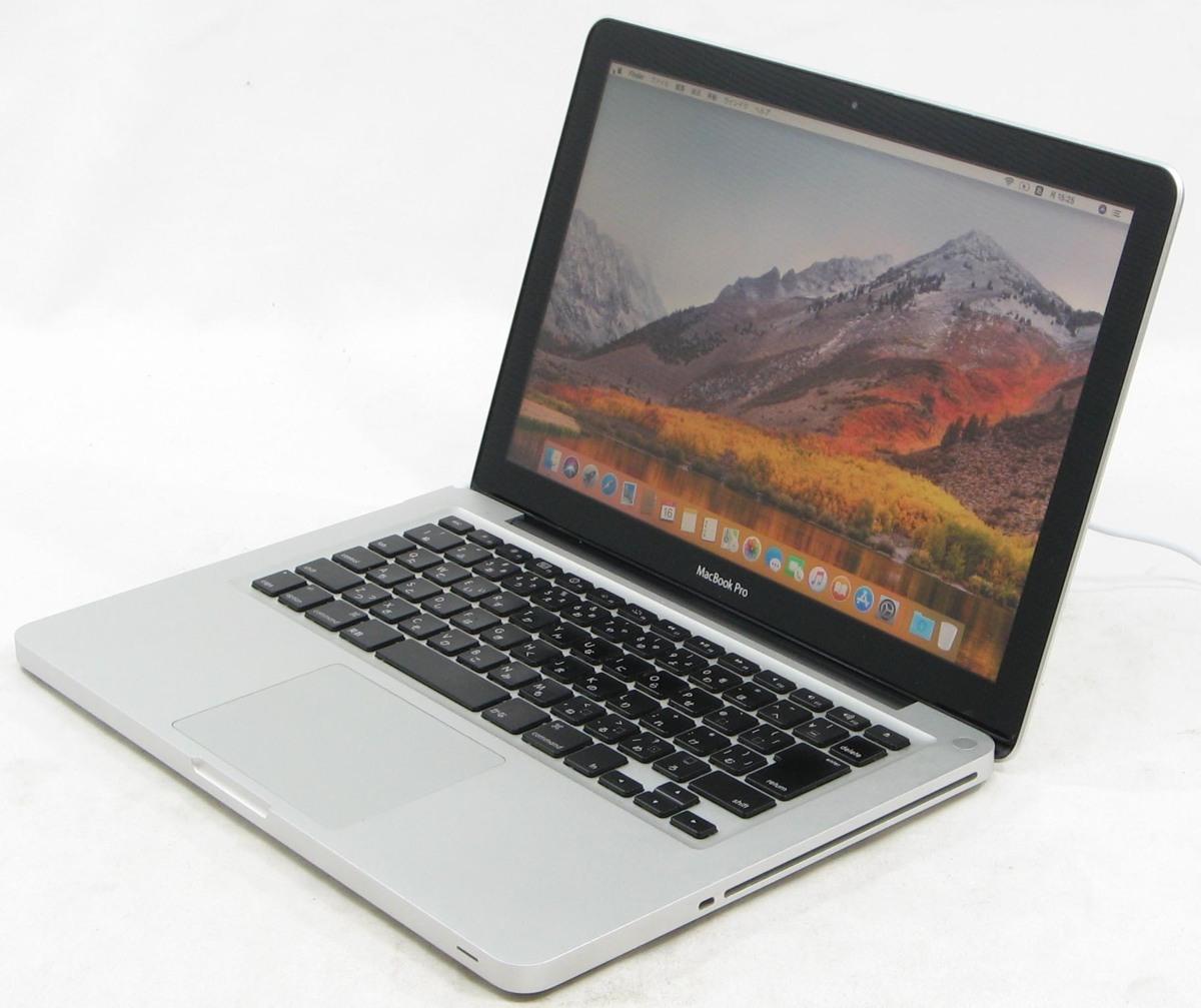 MacBook Pro MC374J/A メモリ 4GB HDD 250GB MacOS 10.13.6 中古 Macintosh