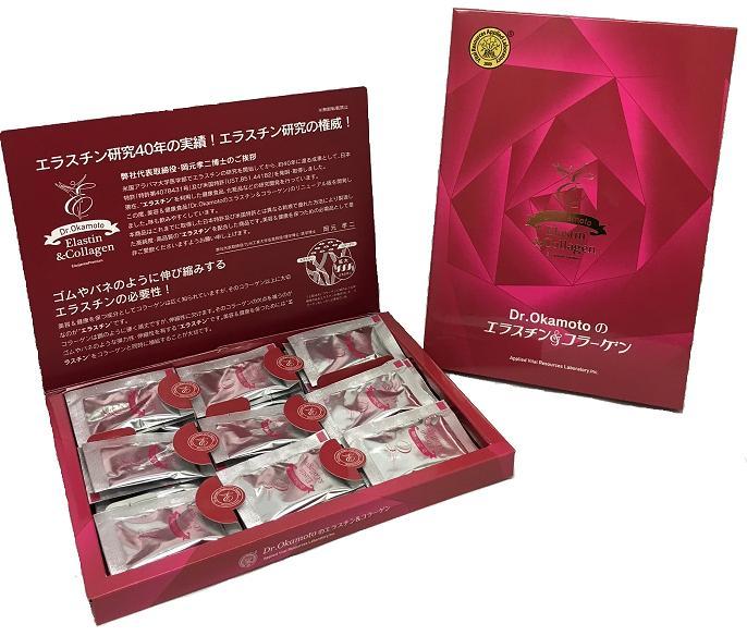 Dr.Okamotoのエラスチン&コラーゲン