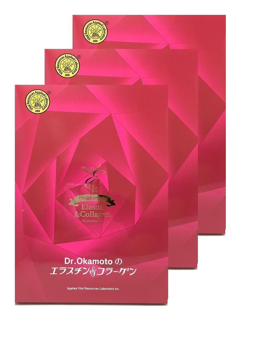 【3箱まとめ購入・代引き限定またはカード決済限定】 Dr.Okamotoのエラスチン&コラーゲン