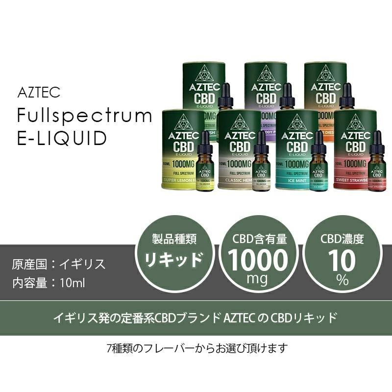 AZTEC E-LIQUID FULL SPECTRUM CBD 10% O.G.KUSH
