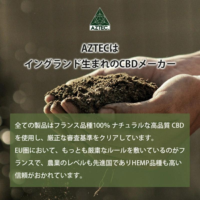 AZTEC (アステカ) E-LIQUID FULL SPECTRUM CBD 10% (1000mg) 10ml