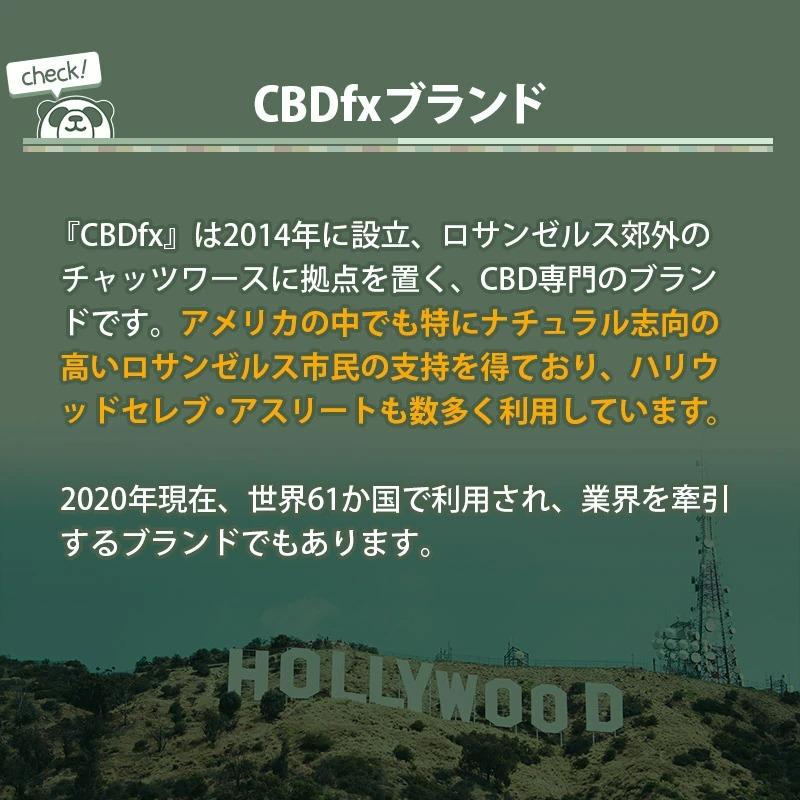 CBD リキッド/3.3%(1000mg)CBDfx ベイプジュース 30ml / CBDfx CBD Vape Juice