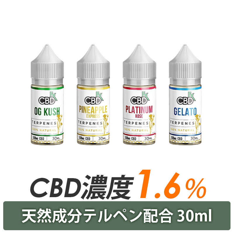 CBD リキッド/1.6%(500mg)天然成分テルペン配合 30ml / CBDfx CBD Terpenes Oil