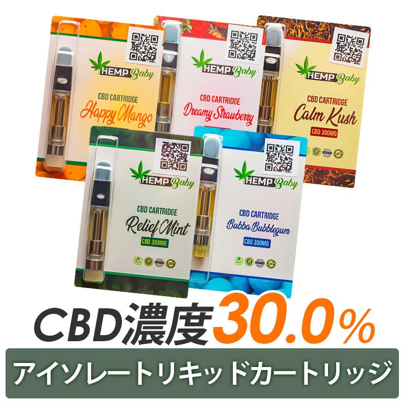 HEMP BABY CBD 1.0ml Cartridge / CBD 30%  カートリッジ
