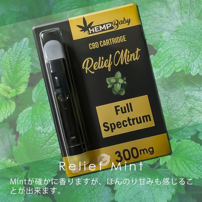 HEMP BABY Full Spectrum CBD 1.0ml Cartridge / CBD 30% フルスペクトラム CBD カートリッジ + ペンバッテリーセット