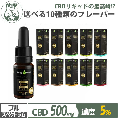 PharmaHemp E-LIQUID CBD5% (500mg) PREMIUM BLACK CANNABIS 10ml & JUSTFOG Fog1