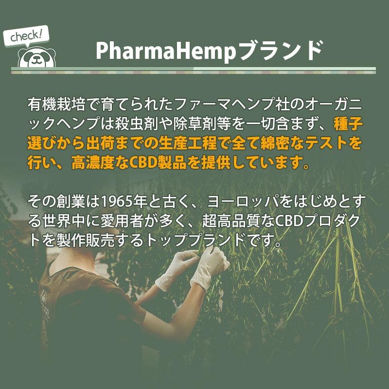 Pharma Hemp CBDカートリッジ フルスペクトラムCBD 40% 400mg 1.0ml + デバイスセット   高濃度 Fullspectrum CBD Cartridge + airistech airis mystica2 セット