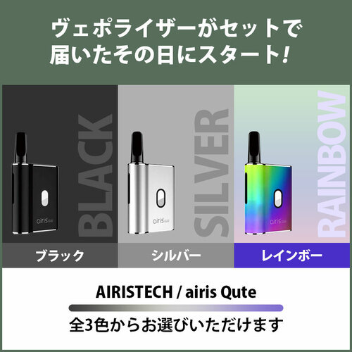 PharmaHemp Full Spectrum Cartridge 1.0ml / CBD40%:フルスペクトラム CBD カートリッジ + airis Qute